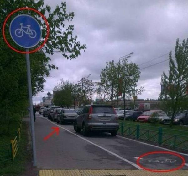 Awesome Photos Russia With Love - Cars In Cycling Lane