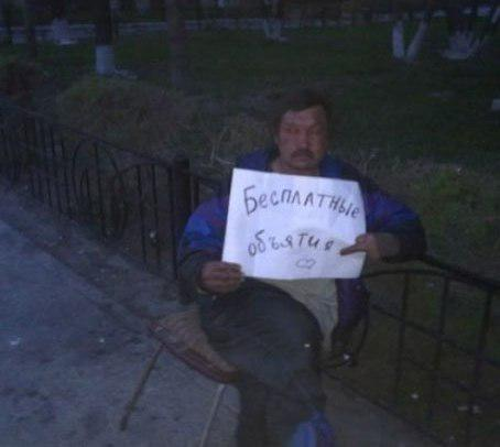 Awesome Photos Russia With Love - Free Hugs
