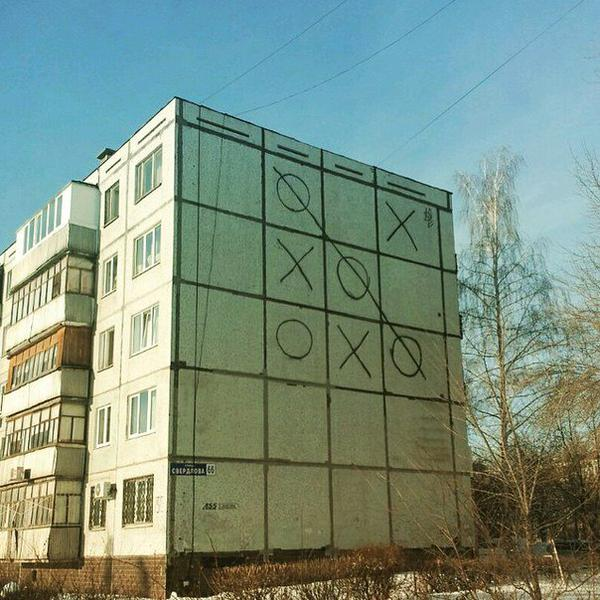 Awesome Photos Russia With Love - Noughts & Crosses On Building