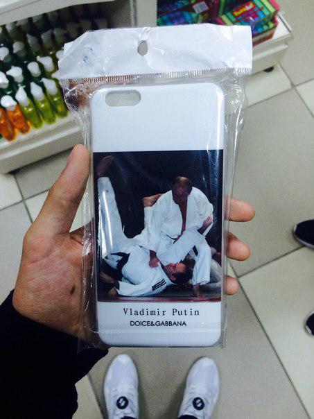 Awesome Photos Russia With Love - Putin iPhone Case
