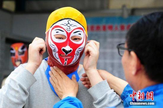 Facekini Qingdao - Chinese Peking Opera 2