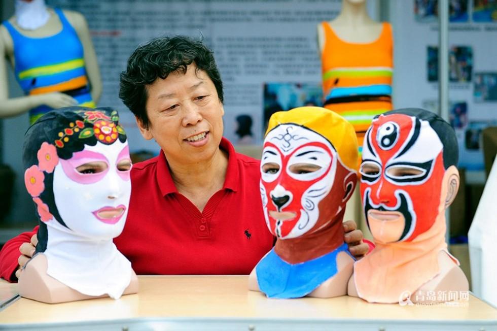 Facekini Qingdao - Chinese Peking Opera Zhang Shifan