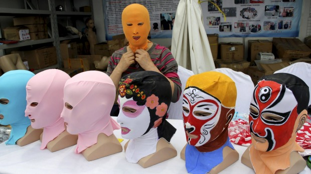 Facekini Qingdao - Chinese Peking Opera