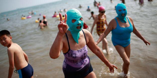 Facekini Qingdao - Happiness