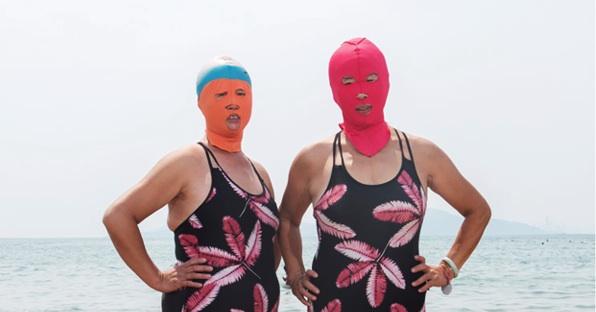 Facekini Qingdao - Pink and Orange