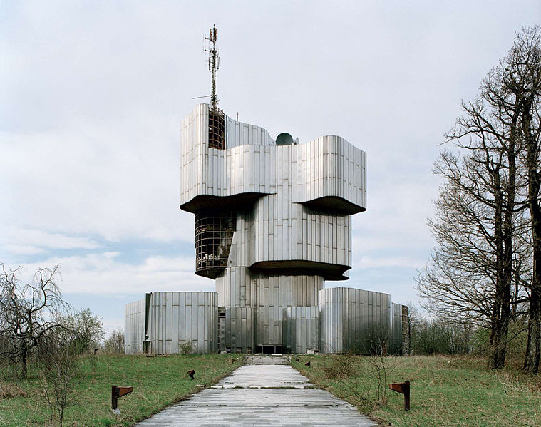 Yugoslavian WWII Monuments - Monument to the uprising of the people of Kordun and Banija