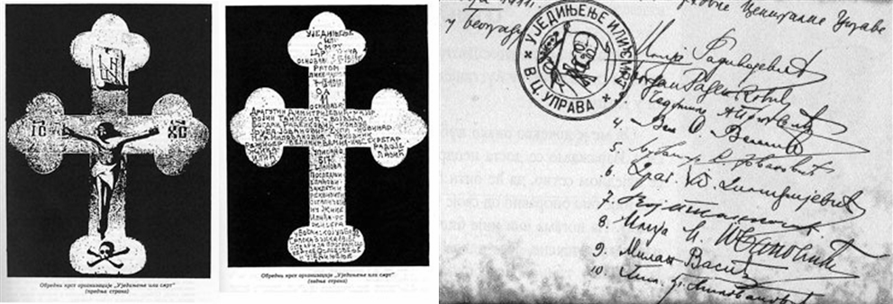 Assassination of Franz Ferdinand - Black Hand Cross And Signatures