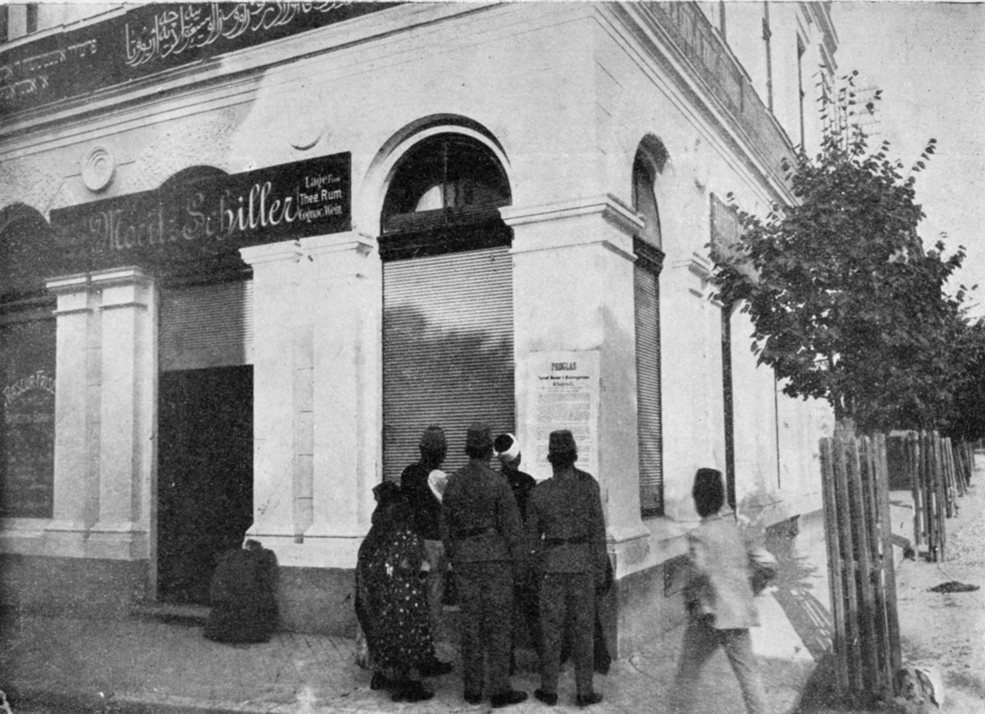 Assassination of Franz Ferdinand - Moritz Schiller's café.