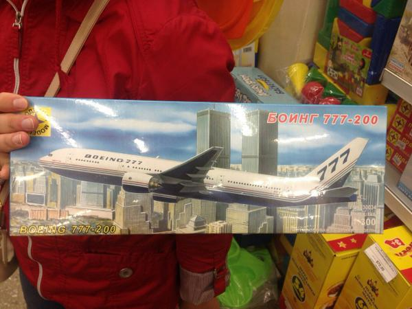 Awesome Photos From Russia With Love - Boeing 777