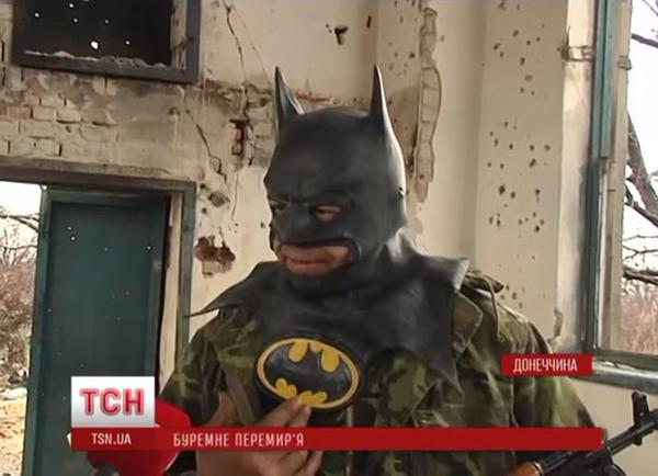 Awesome Photos From Russia With Love - Donetsk Batman