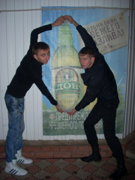 Awesome Photos From Russia With Love - Romantic Beer Boys