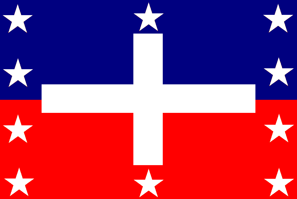 Best Flags - Dominican Republic - National Flag - 1838-1844