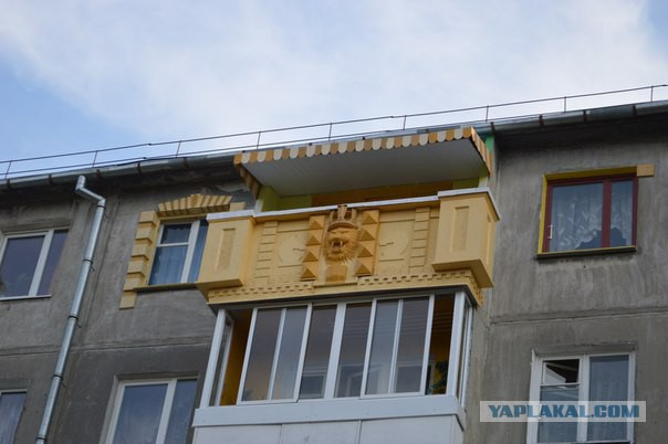 Ridiculous Balconies Humour 1