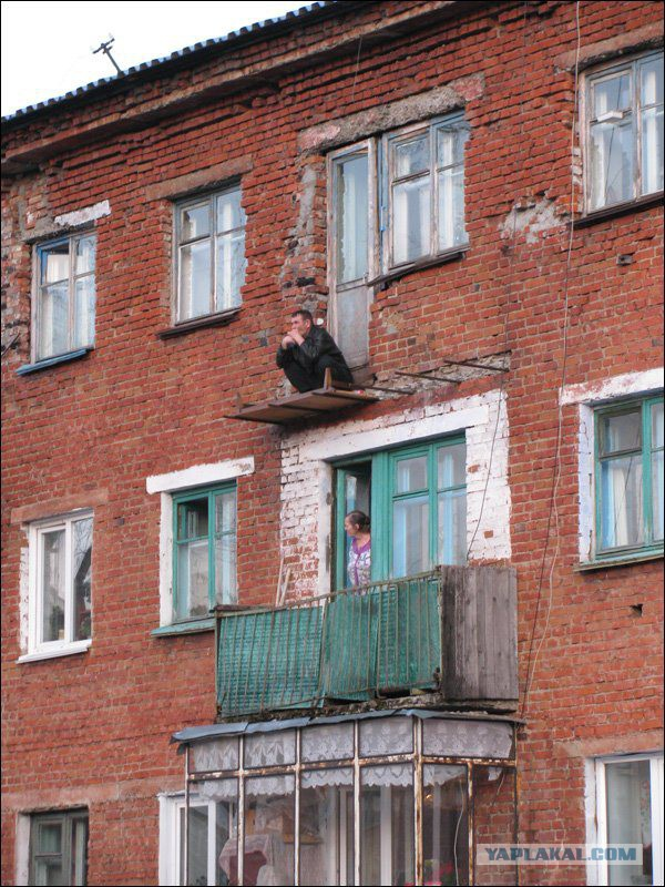 Ridiculous Balconies Humour - Careful Please