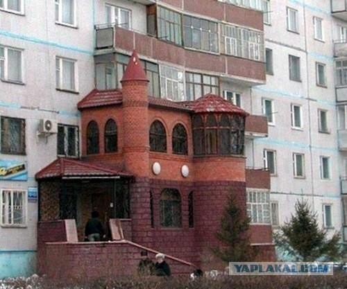 Ridiculous Balconies Humour - Castle