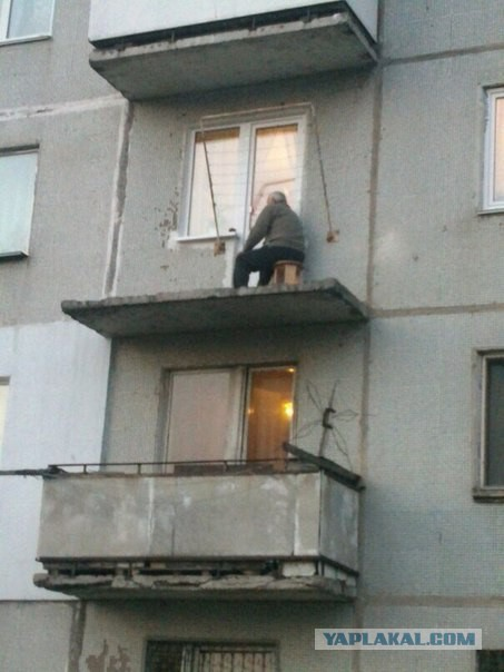 Ridiculous Balconies Humour - Denial Of Health And Safety