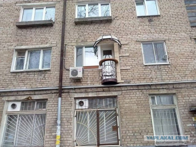 Ridiculous Balconies Humour - Small But Grand