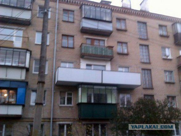 Ridiculous Balconies Humour - The Spreader