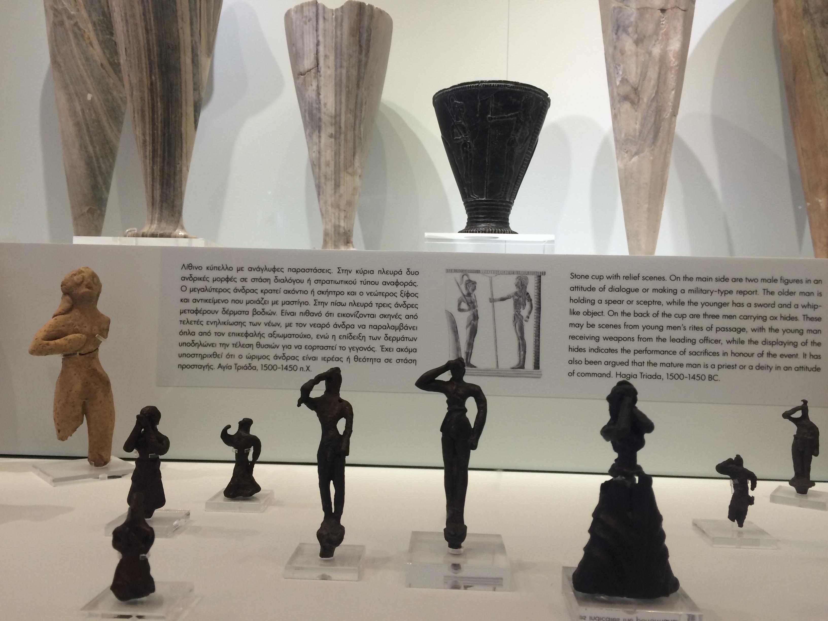 Minoan Miniature Human Sculptures
