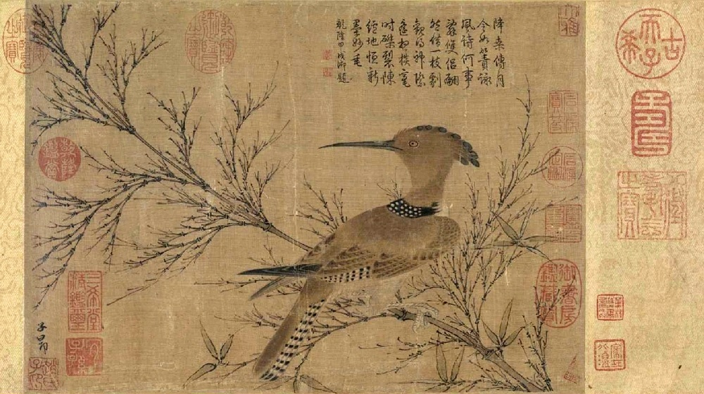 Hoopoe - Upupa Epops - Hoopoe on Bamboo by Zhao Mengfu, c 1254–1322