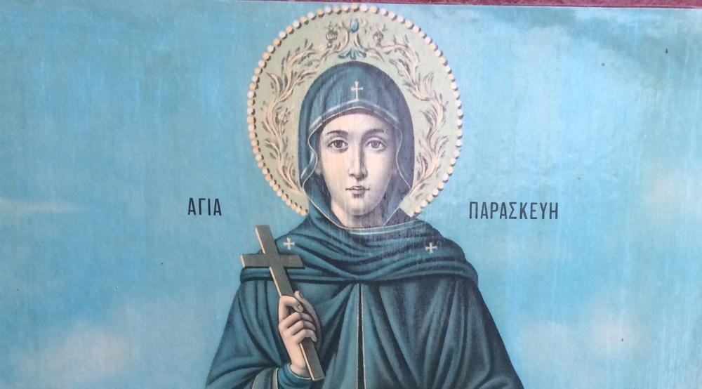 Saint Agia Paraskevi of Rome Painting