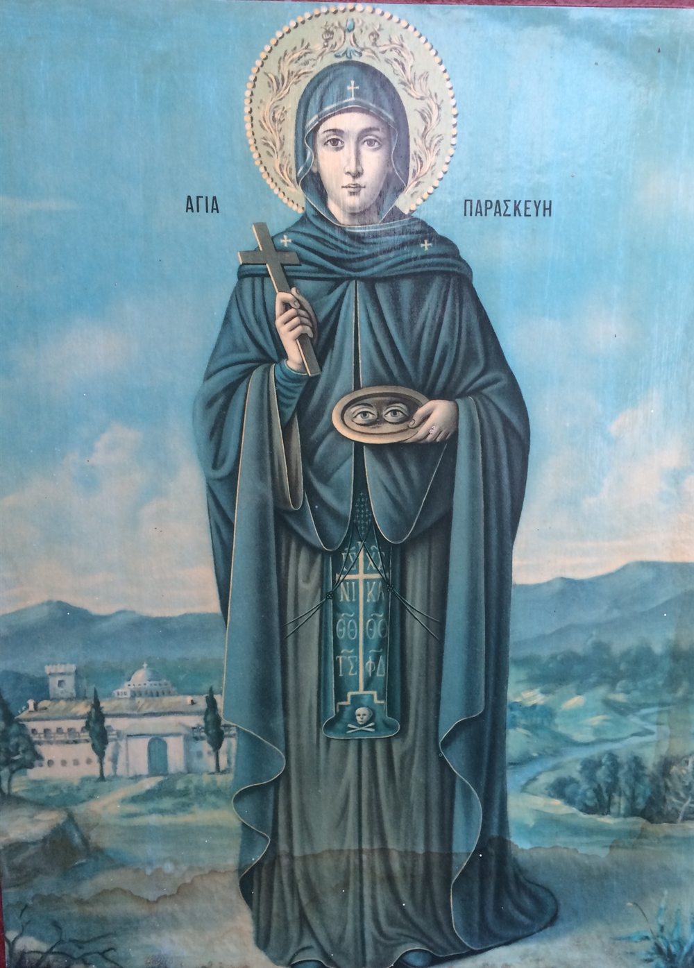 The theology of the icon and