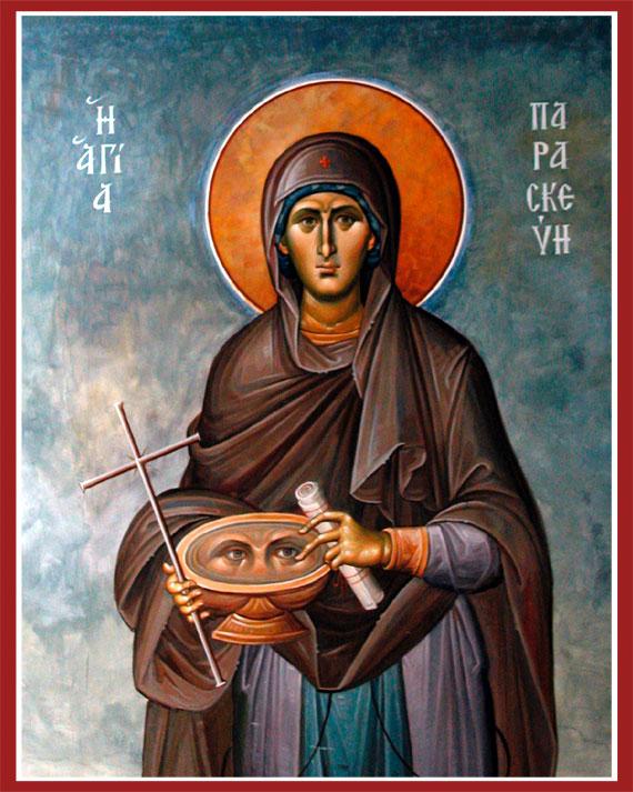 Saint Paraskevi of Rome - Painting