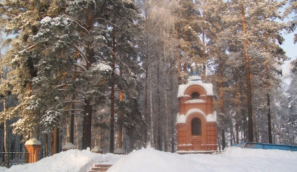 Zheleznogorsk - Krasnoyarsk Krai - Winter