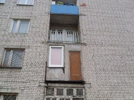 Hilarious Balconies - Emergency Exit