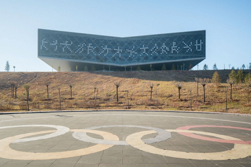 Kangbashi New Area Ordos- Olympics City