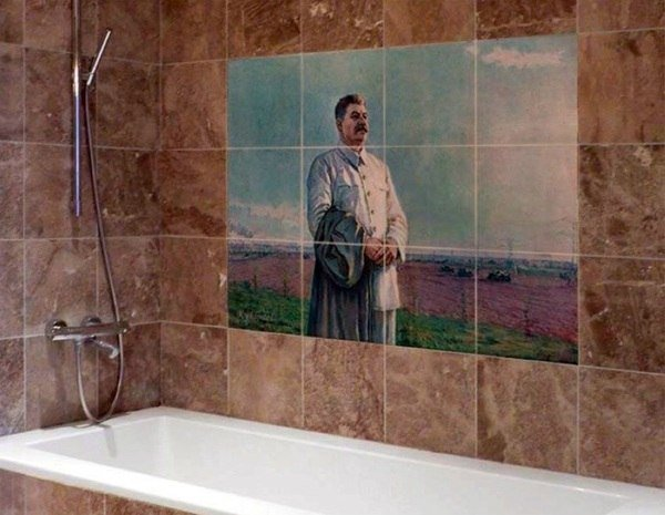 Awesome Photos From Russia - Bath Decor
