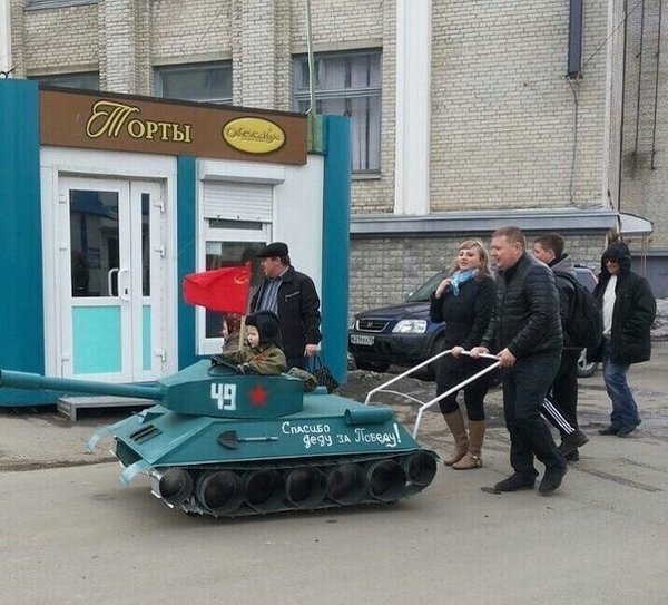Awesome Photos From Russia - Buggy Pimped Tank