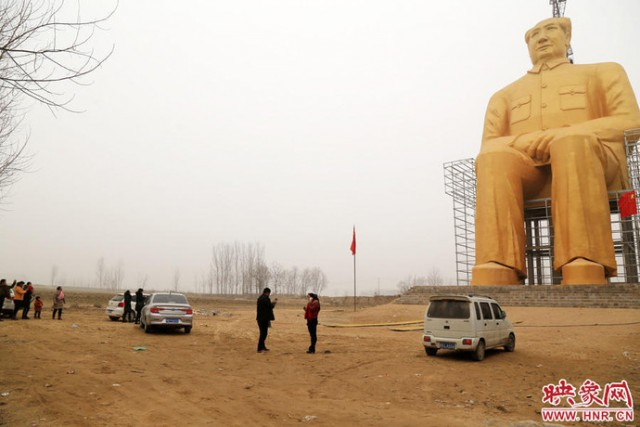 Giant Mao Zedong Statue - Henan - No Permission