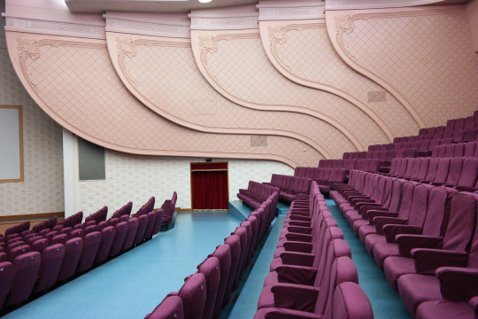North Korea DPRK Buildings - Cinema