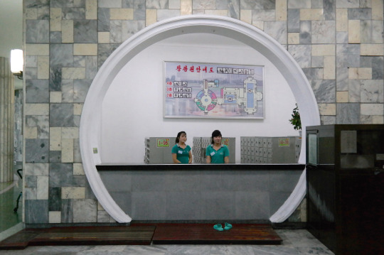 North Korea DPRK Buildings - Circular Reception