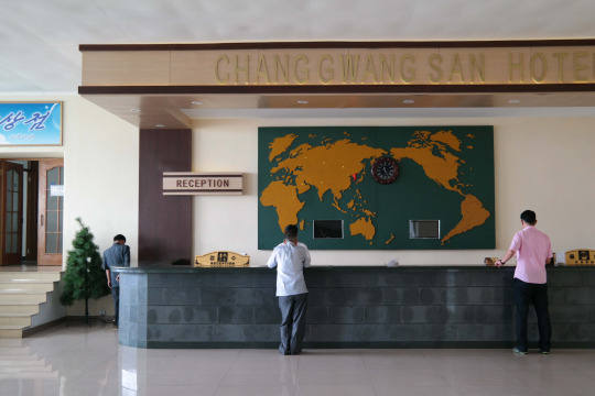 North Korea DPRK Buildings - Reception