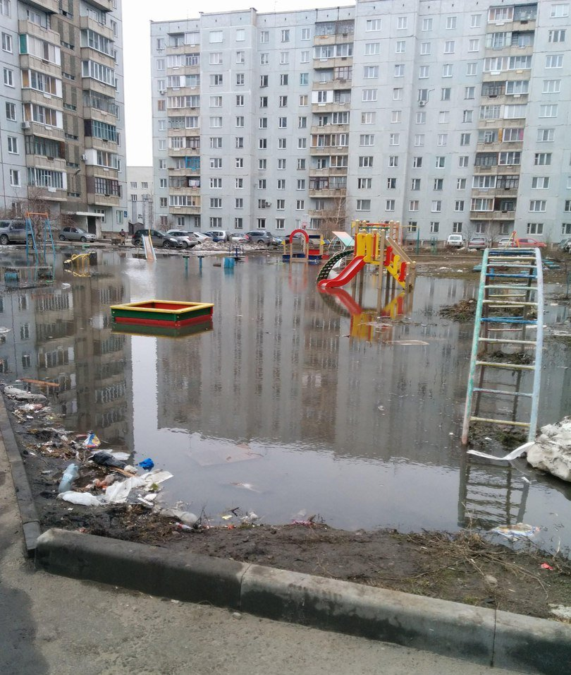 Awesome Russia - Flooded Playground