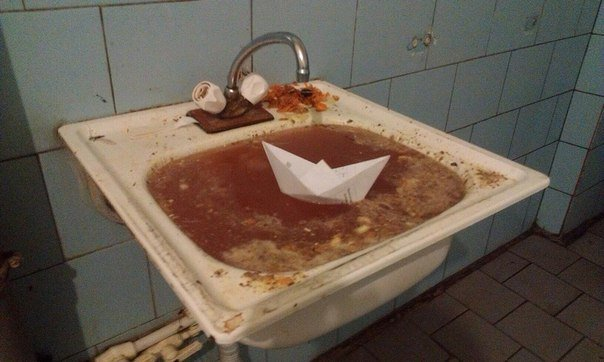 Awesome Russia - Vomit Sink Beauty