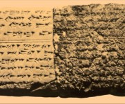 Hurrian Hymn No. 6: The Oldest Known Melody