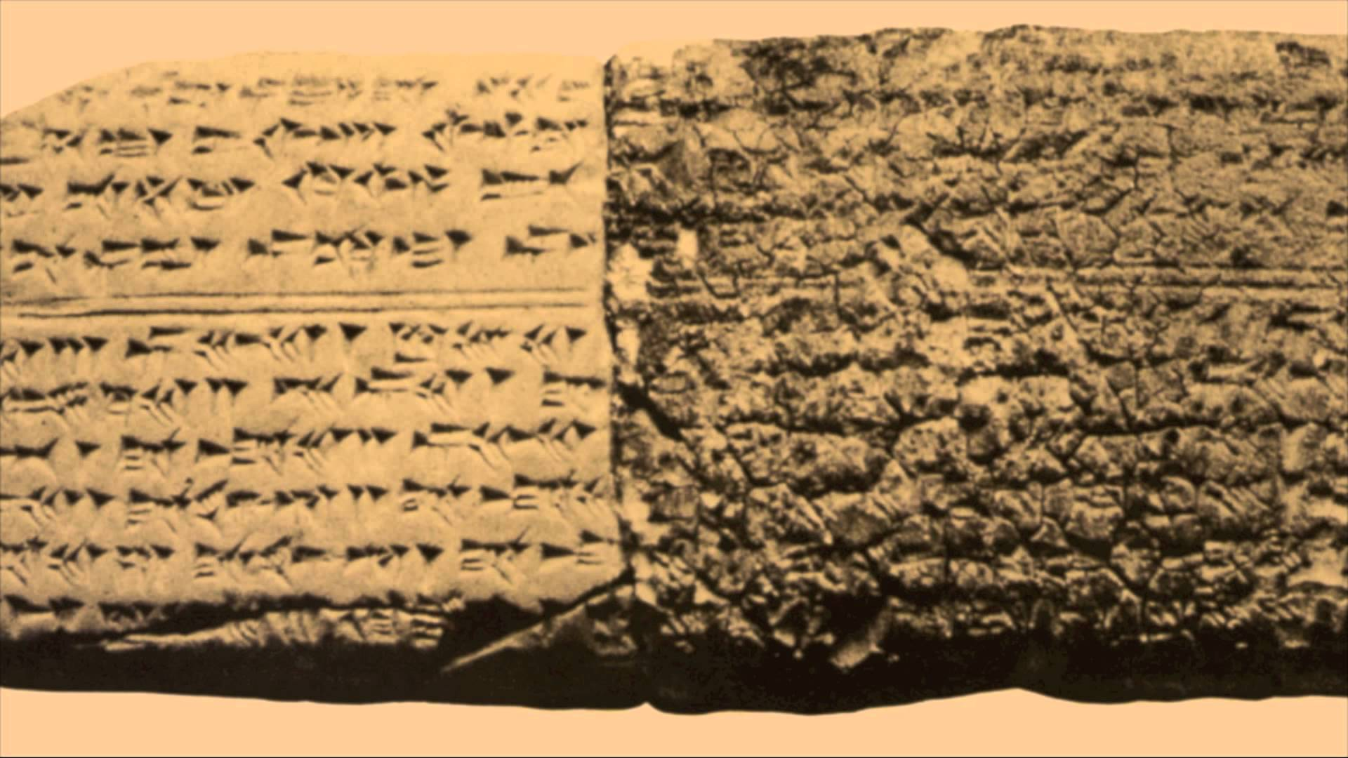 Hurrian Hymn Tablet Syria