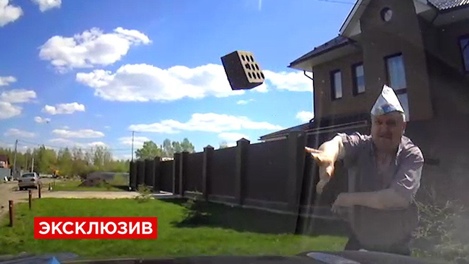 Funny Russian Photos - Brick Thrower