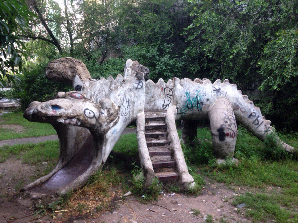 Funny Russian Photos - Terrifying Playground