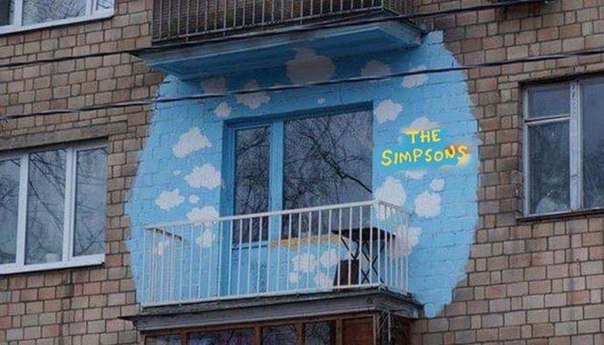 Funny Russian Photos - The Simpsons