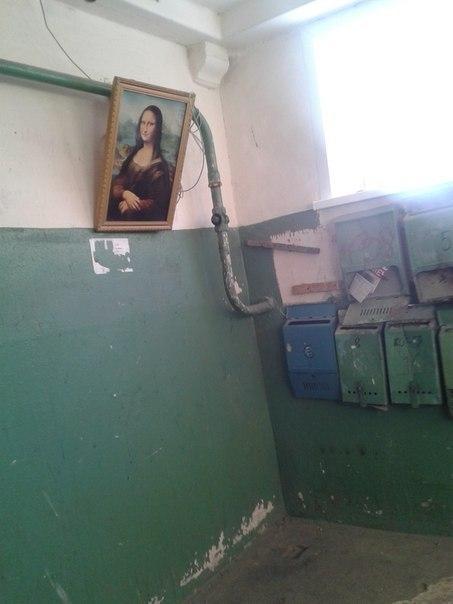 Hilarious Russia - Mona Lisa
