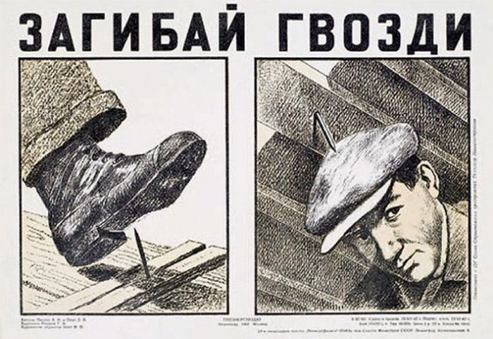 Russia Health And Safty Posters -Bent In The Nails