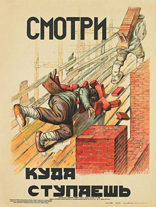 Russia Health And Safty Posters - Brick in the Face