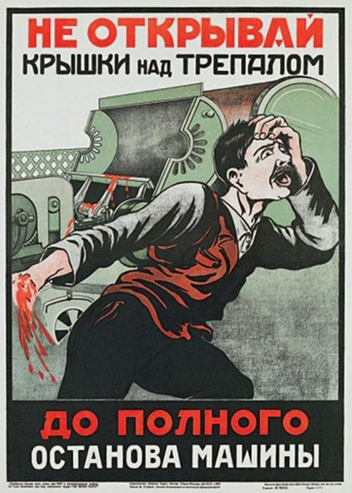 Russia Health And Safty Posters - Burst Arm Gore