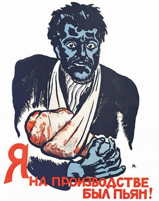 Russia Health And Safty Posters - Drunken Injury