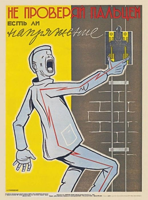 Russia Health And Safty Posters - Finger Voltage Checker