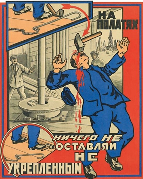 Russia Health And Safty Posters -Hammer Smashed Face
